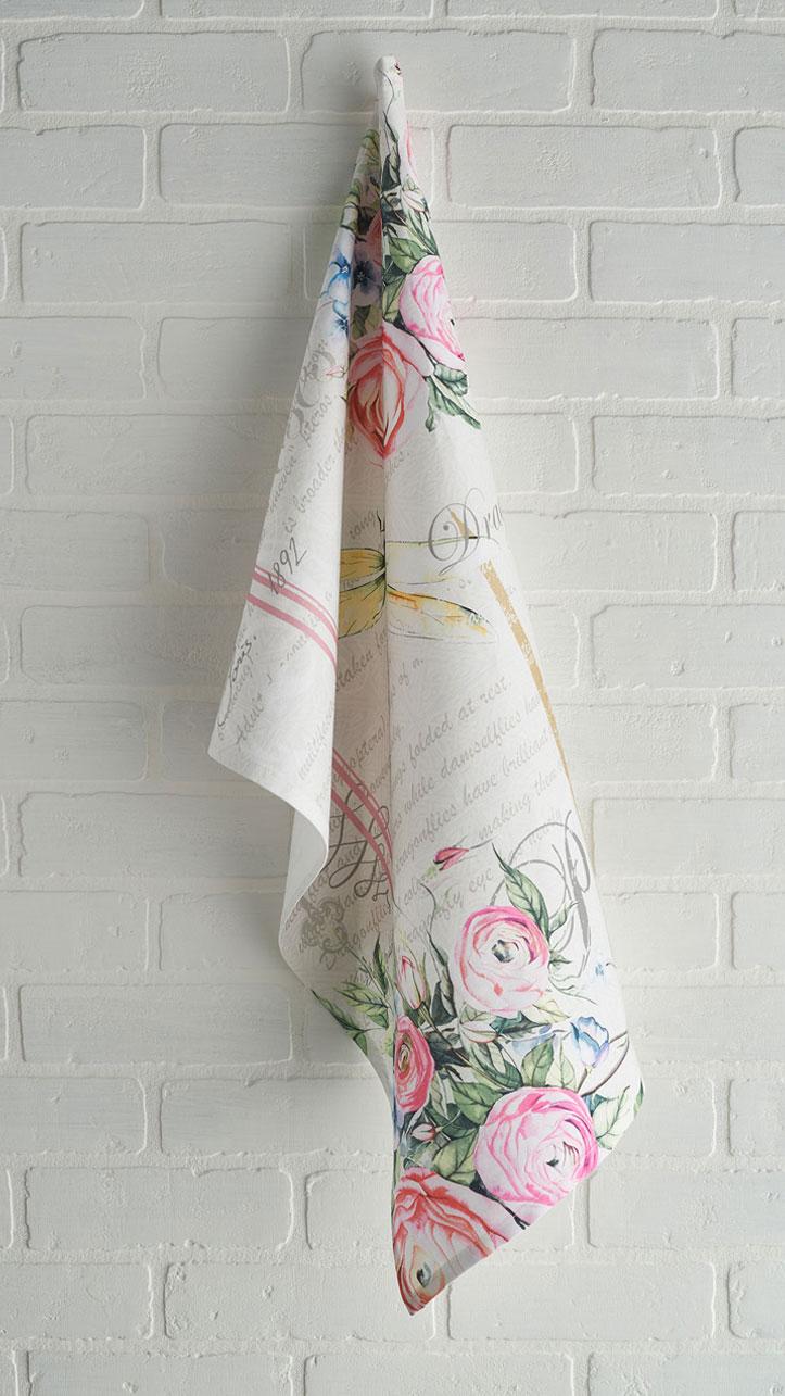 02-Champ-de-mars-Kitchen-towel