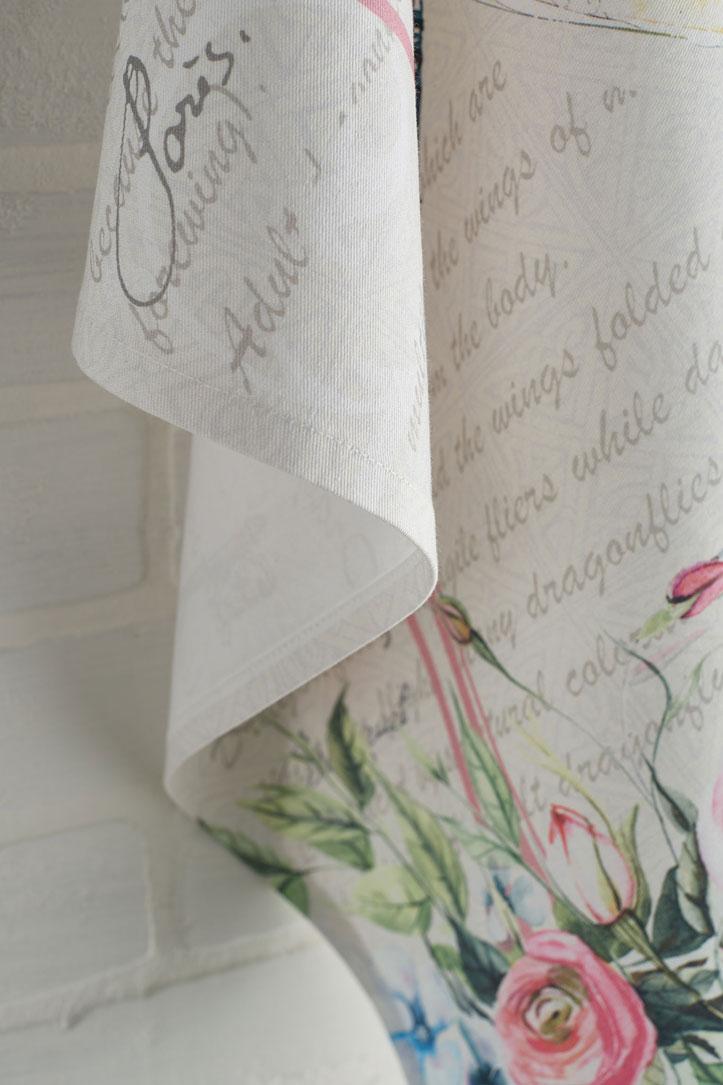 03-Champ-de-mars-Kitchen-towel